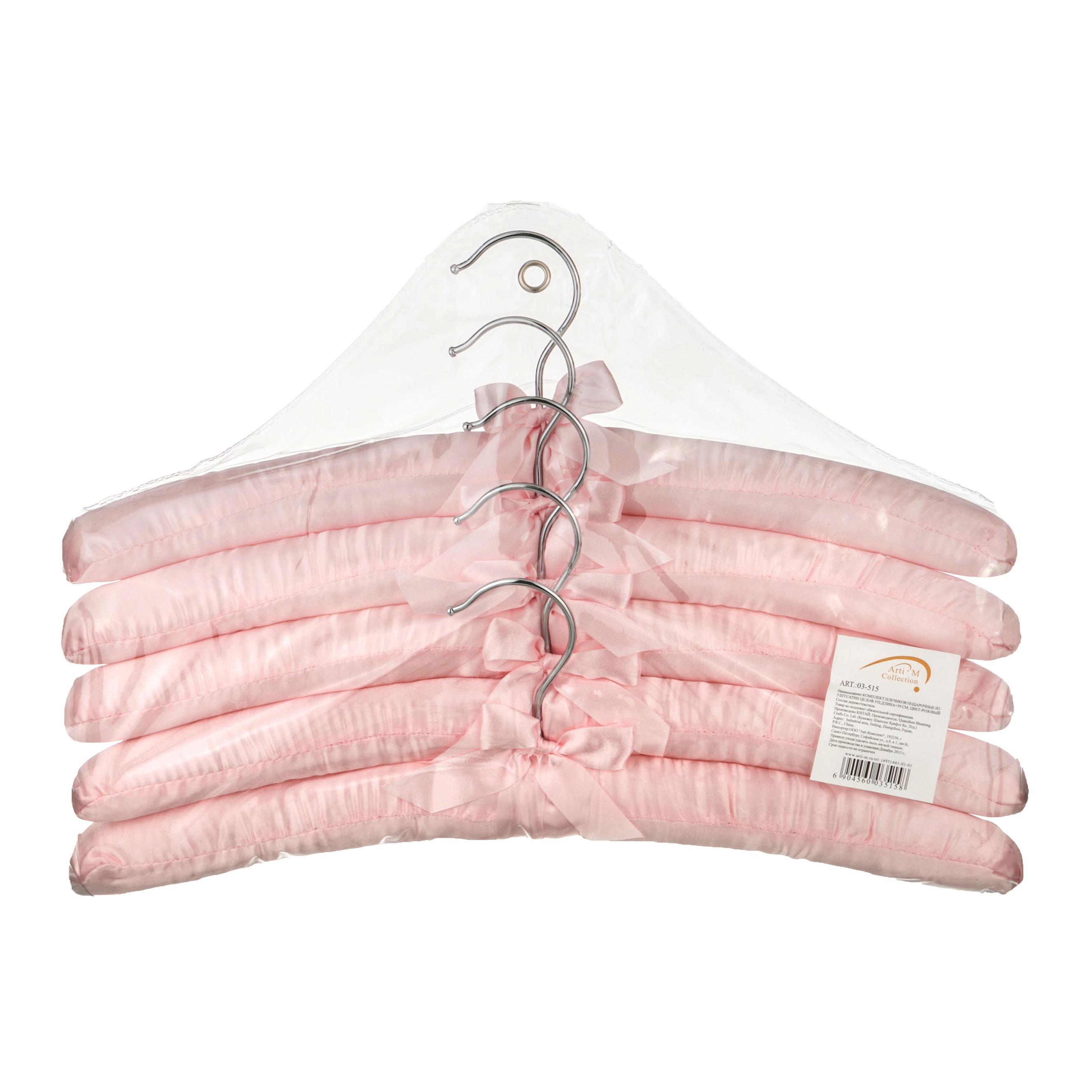 {} Arti-M Плечики Braden Цвет: Розовый (39 см - 5 шт)