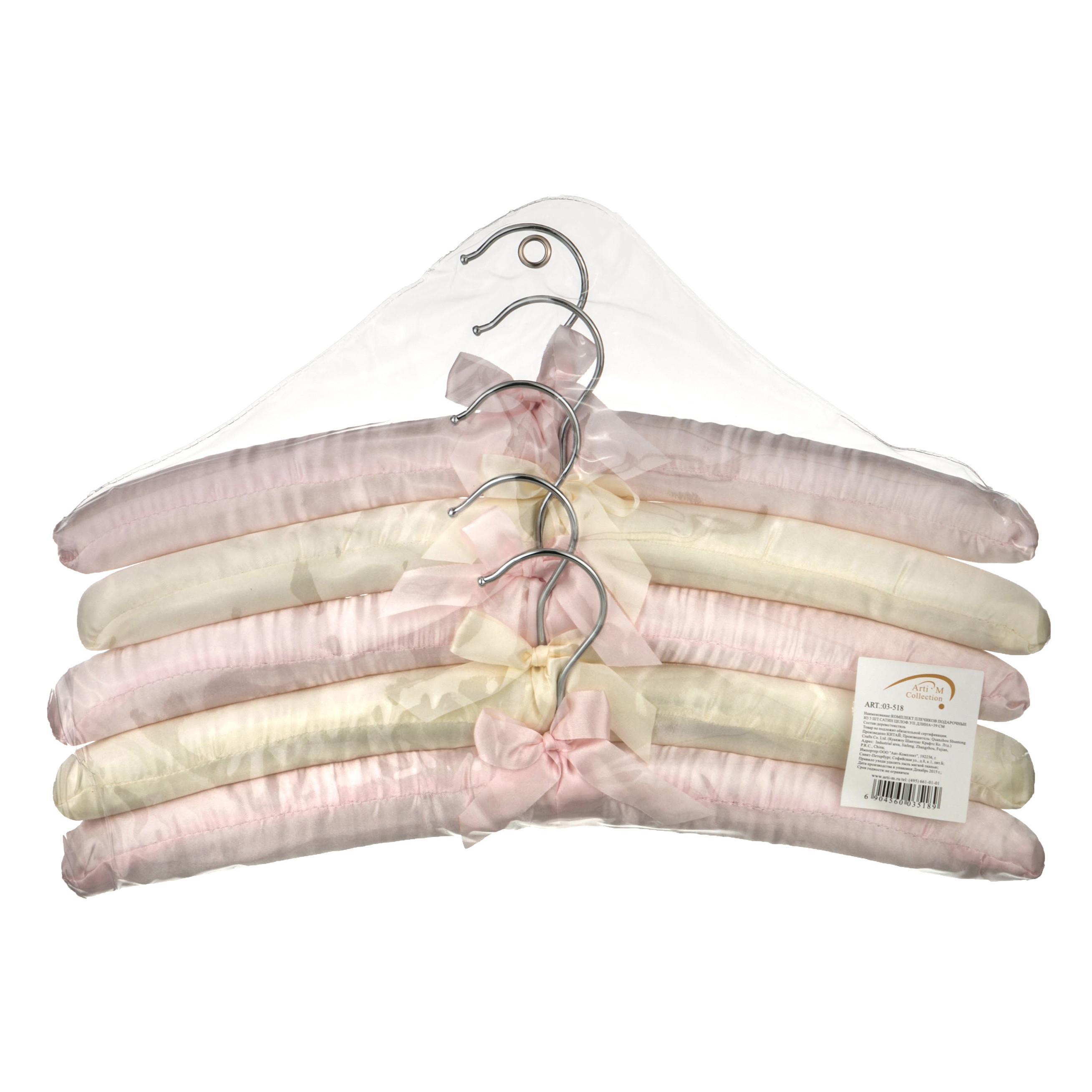 {} Arti-M Плечики Earleen Цвет: Молочный/Розовый (39 см - 5 шт)