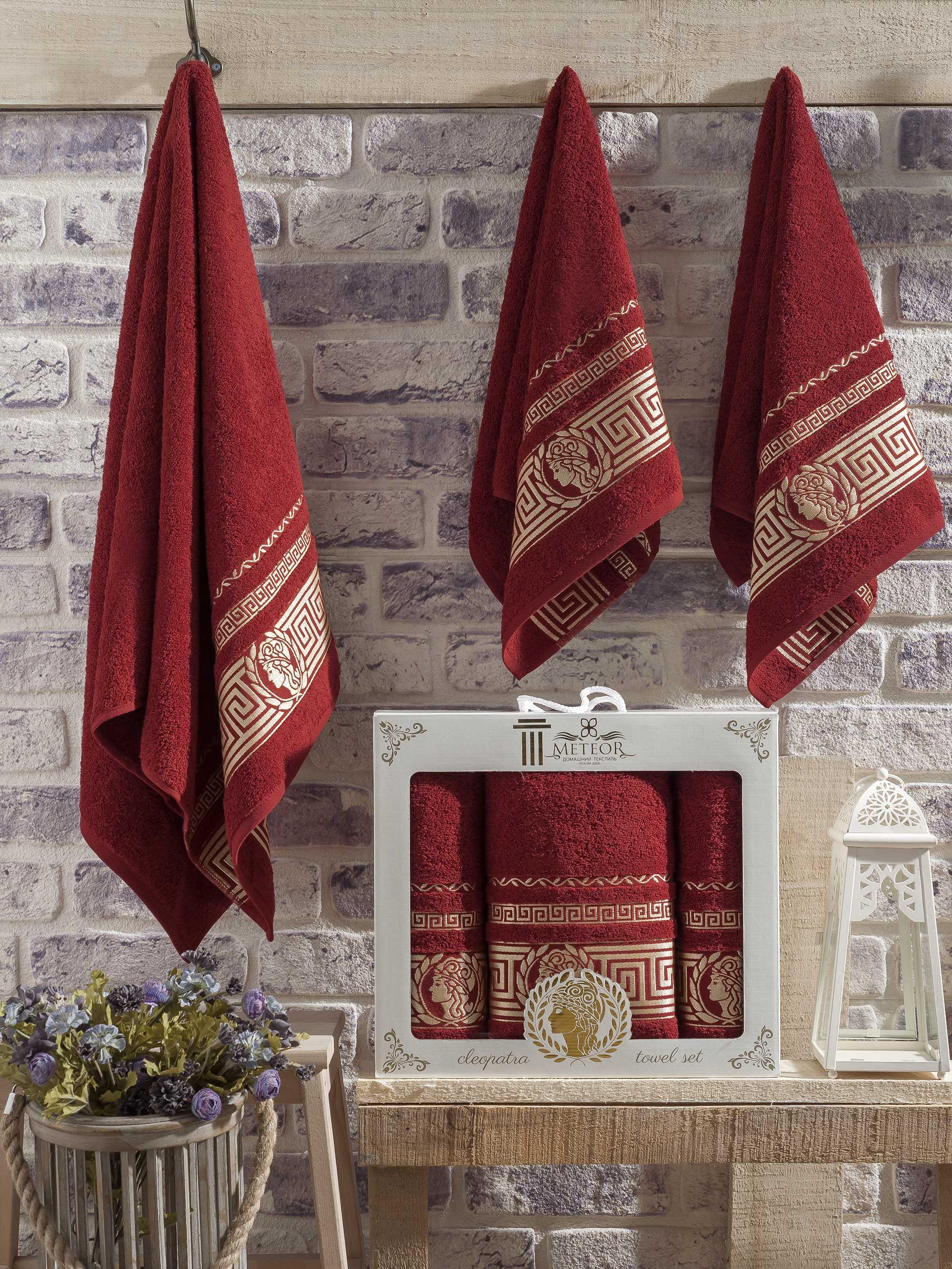 где купить Полотенца Meteor Полотенце Cleopatra Цвет: Бордовый (50х90 см - 2 шт,70х140 см) по лучшей цене