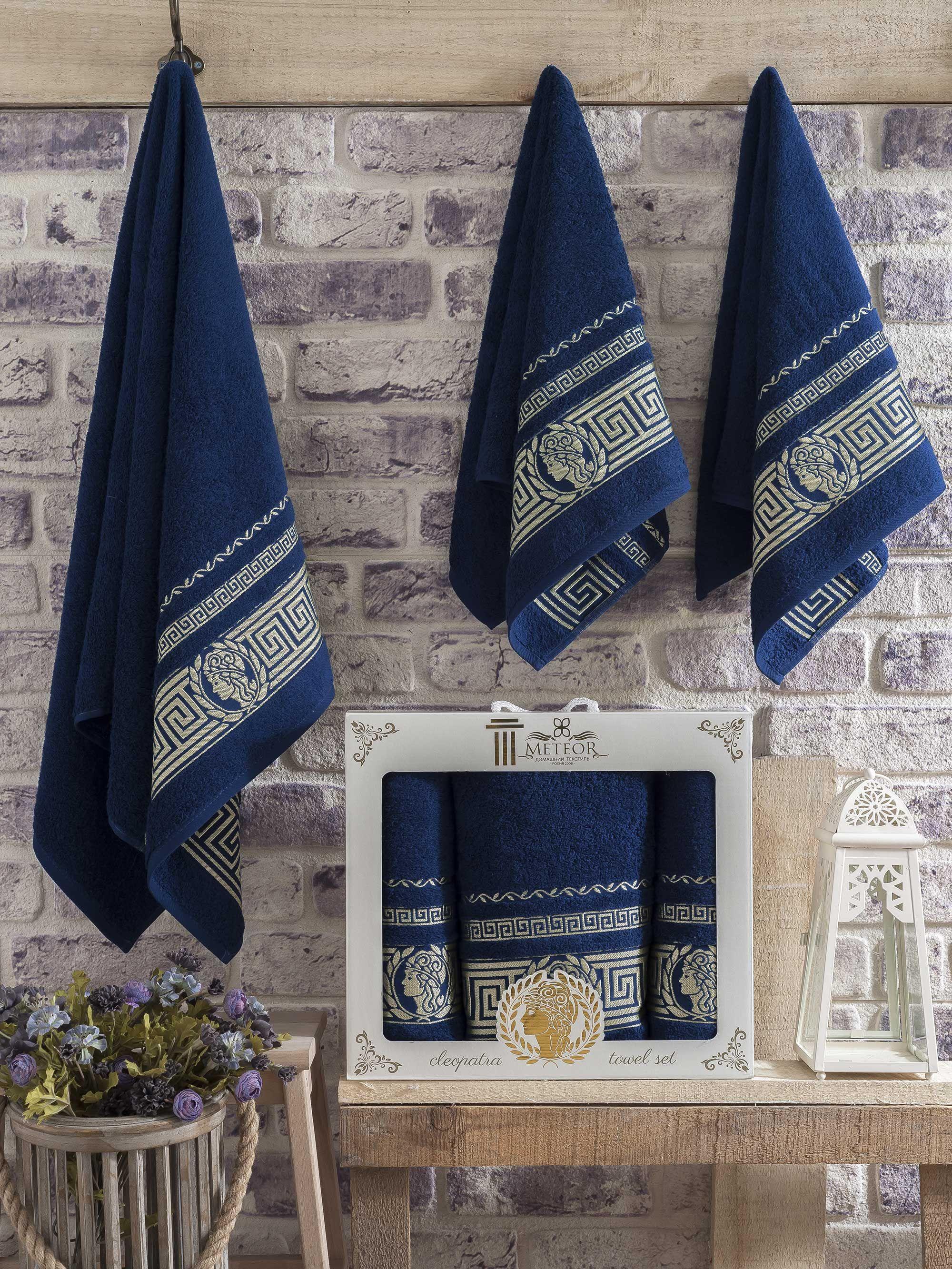 где купить Полотенца Meteor Полотенце Cleopatra Цвет: Синий (50х90 см - 2 шт,70х140 см) по лучшей цене