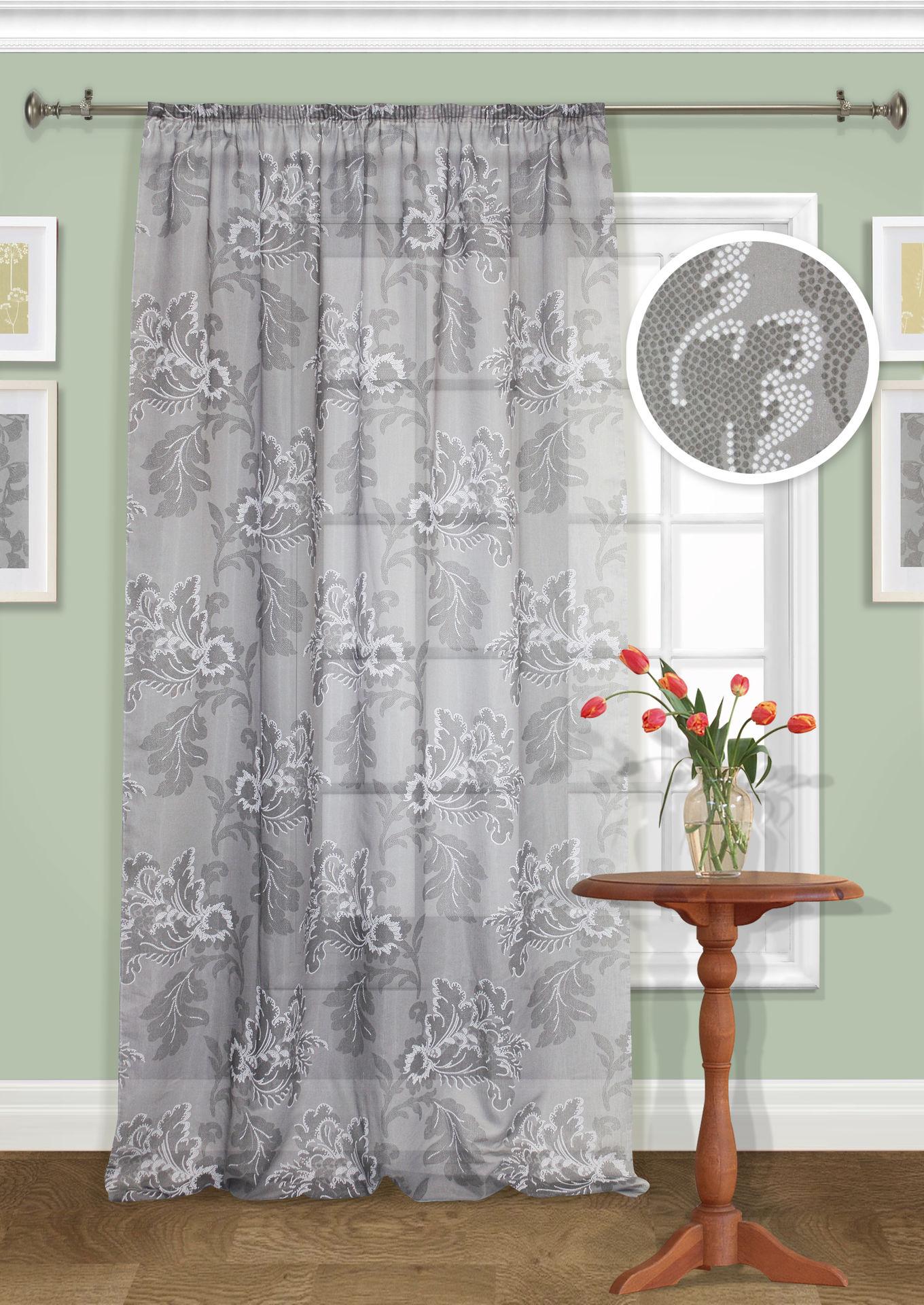 Шторы Kauffort Классические шторы Plumage - XL Цвет: Серый, Черный шторы kauffort классические шторы cresh xl цвет шампань