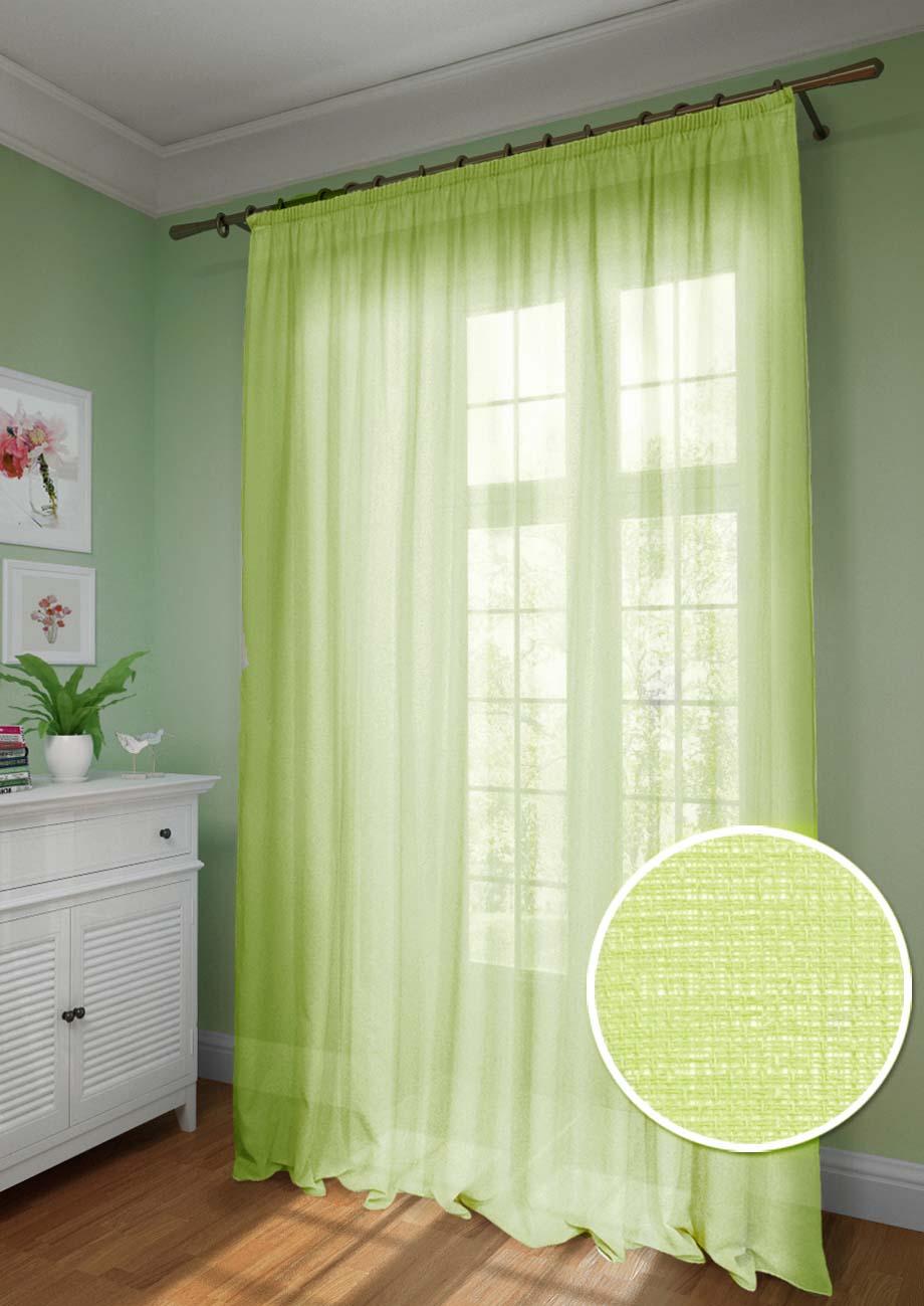 Шторы Kauffort Классические шторы Basicos-XL Цвет: Зеленый шторы kauffort классические шторы montana xl цвет фиолетовый желтый