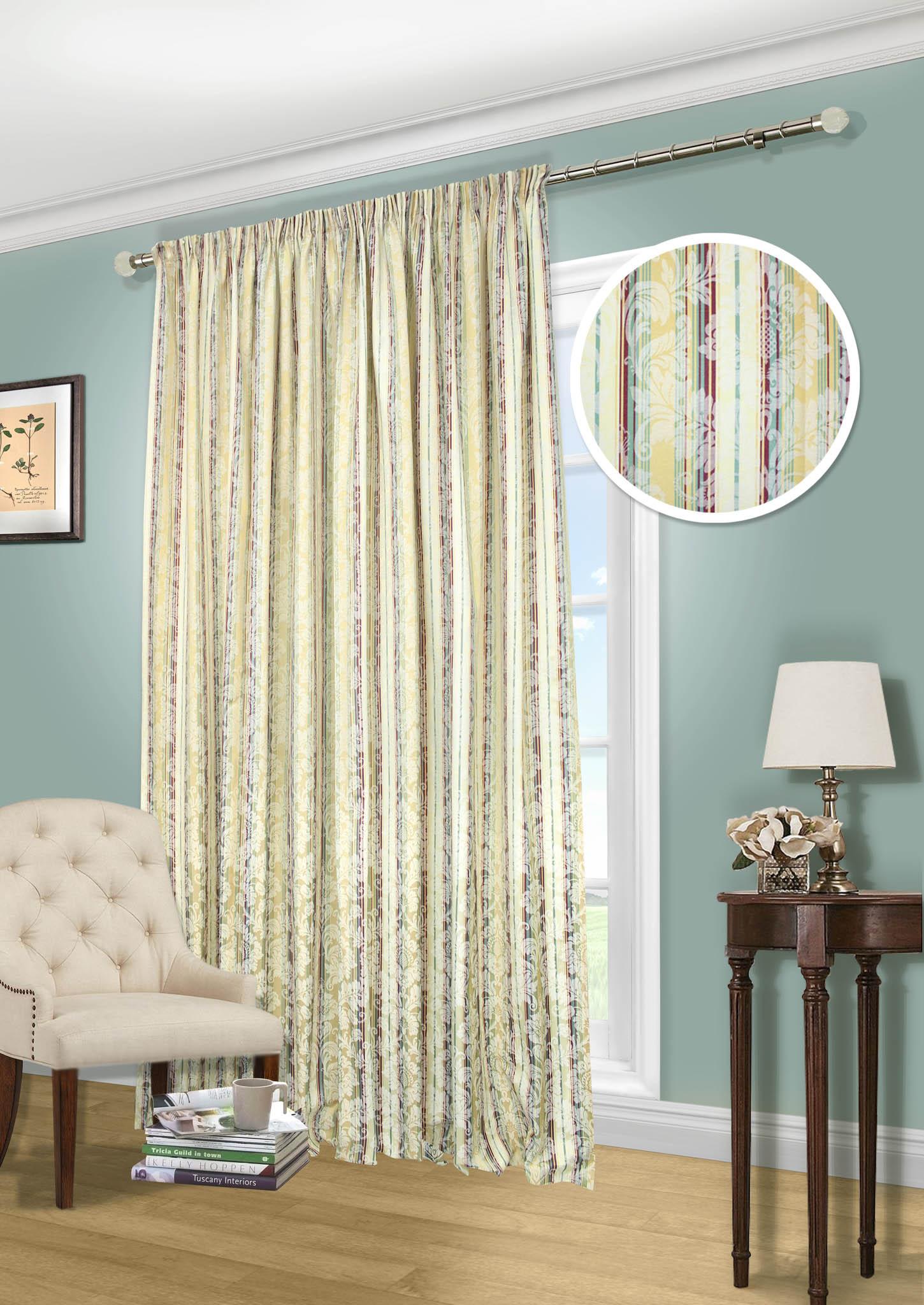 Шторы Kauffort Классические шторы Melisa Цвет: Желтый шторы kauffort классические шторы barolo
