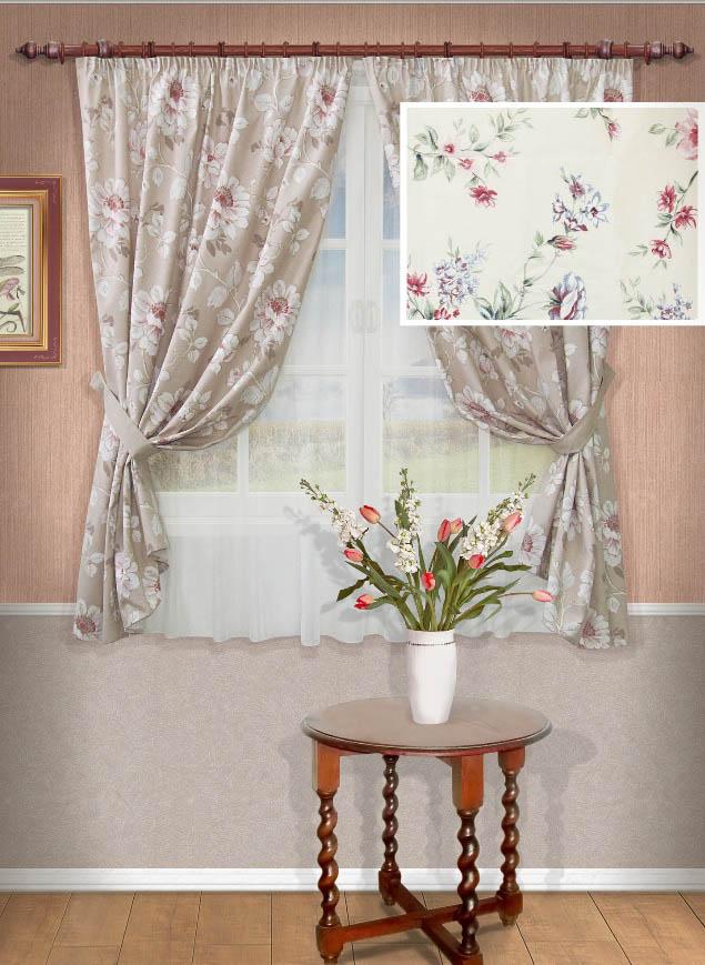 Шторы Kauffort Классические шторы Mimos Цвет: Красный шторы kauffort классические шторы kimberly s цвет красный