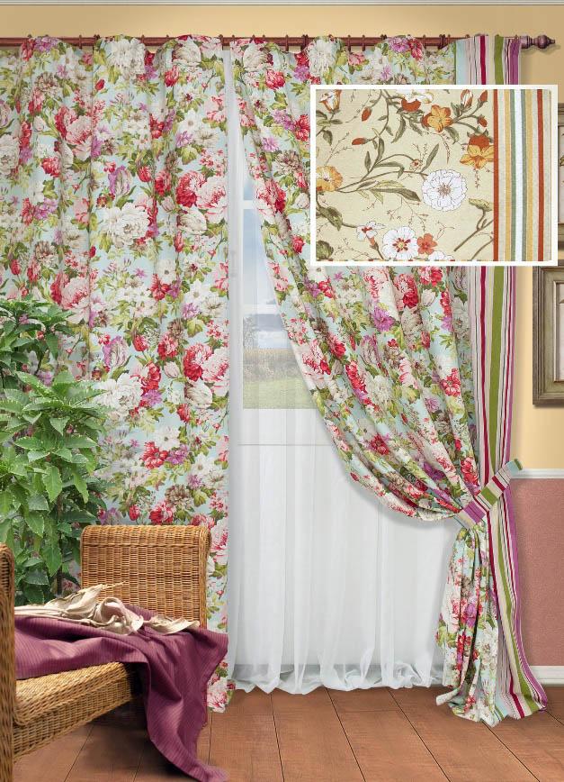 Шторы Kauffort Классические шторы Paradise-S Цвет: Оранжевый шторы kauffort классические шторы kimberly s цвет красный