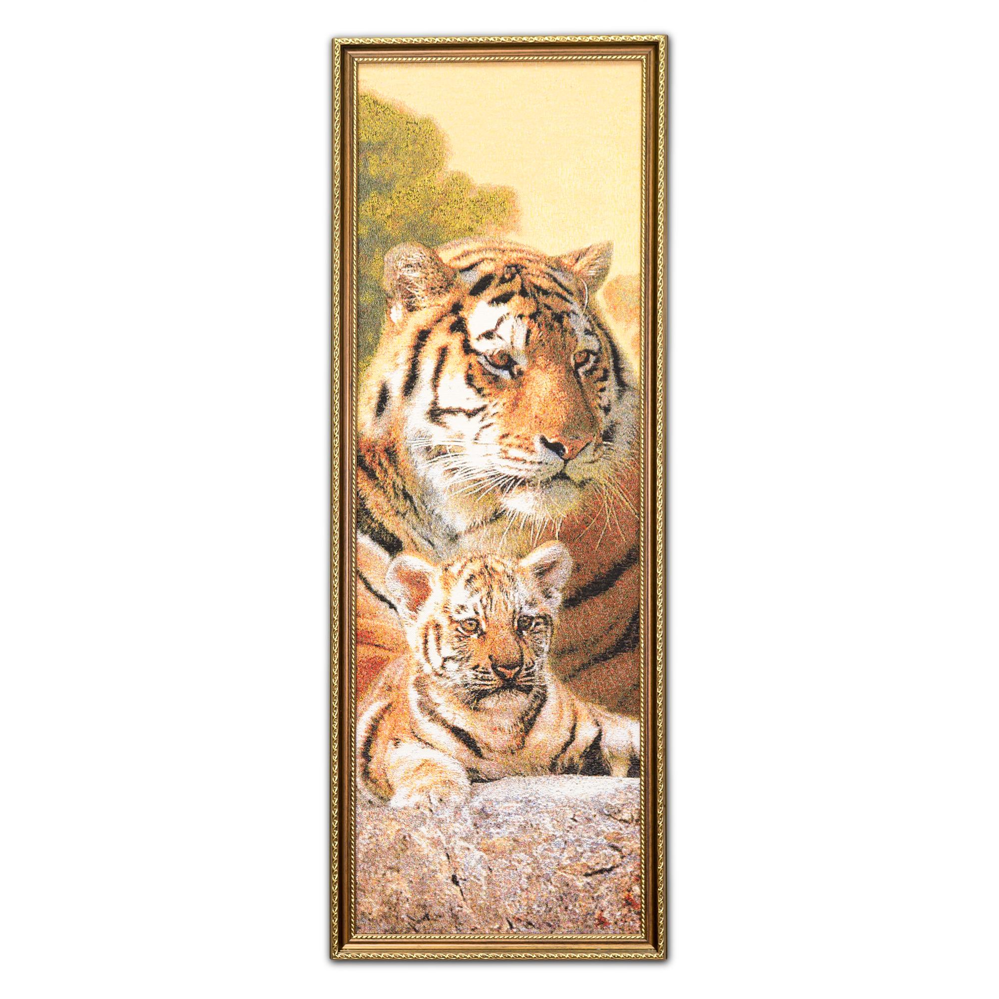 {} A La Gobelin Гобелен Тигры (34х95 см)