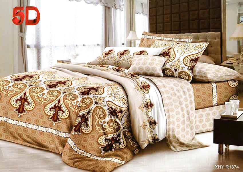 {} Eleganta Постельное белье с одеялом Dave (1,5 спал.)
