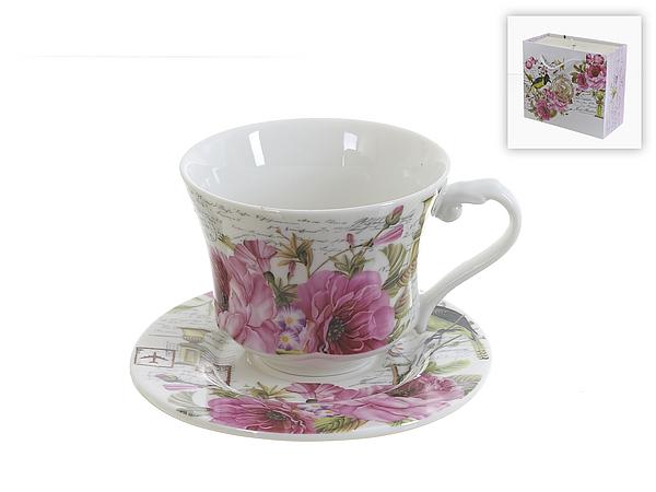 {} Best Home Porcelain Набор кружек Silvia (220 мл) набор кружек amber porcelain 220 мл 2 шт