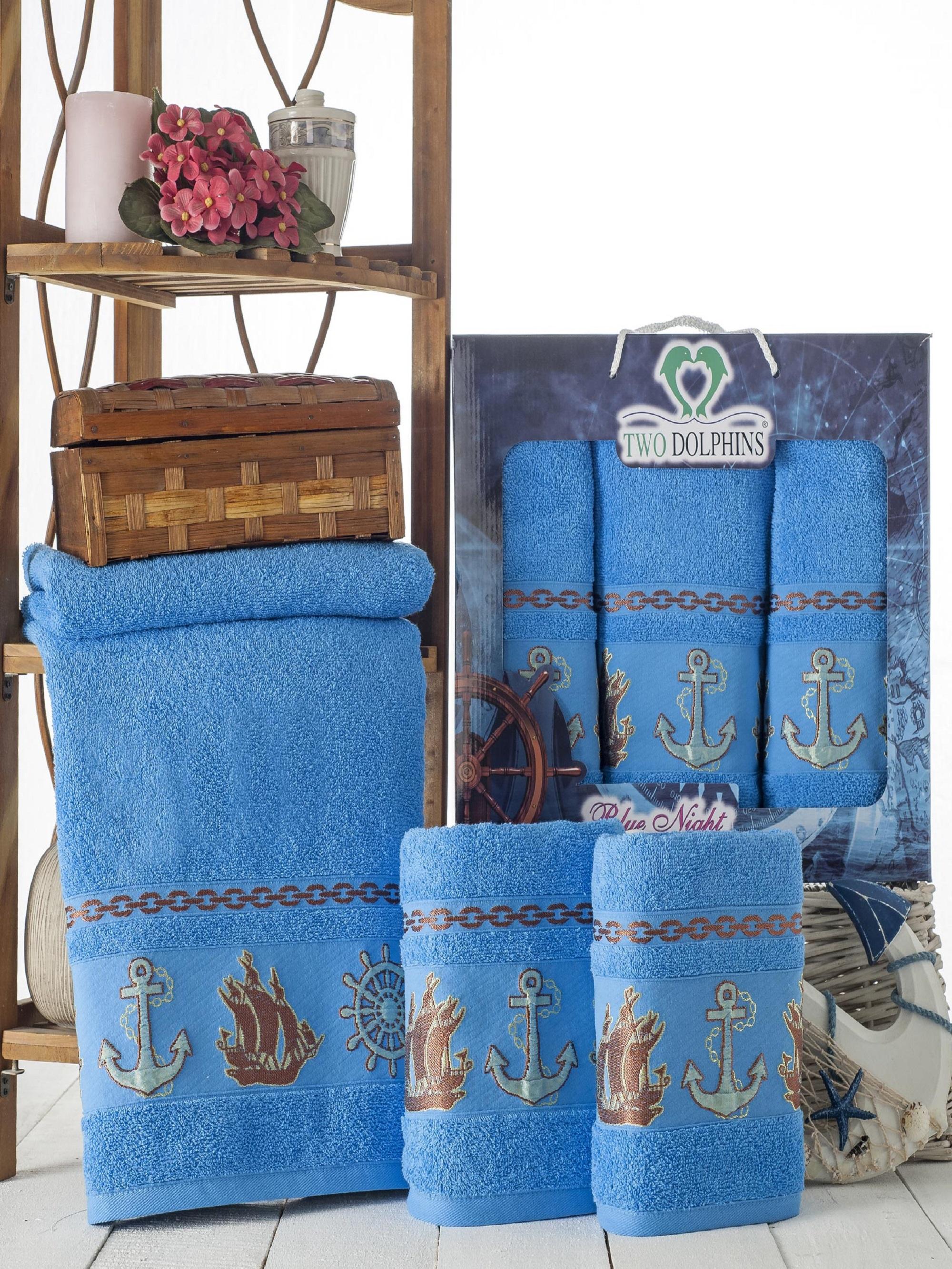 Полотенца Two Dolphins Полотенце Blue Night Цвет: Голубой (50х90 см - 2 шт,70х140 см) набор из 3 полотенец merzuka sakura 50х90 2 70х140 8432 терракотовый