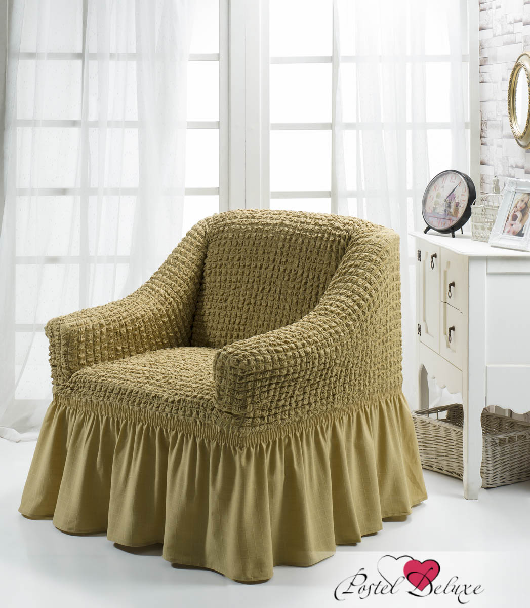 {} BULSAN Чехол для кресла Bulsan Цвет: Бежевый