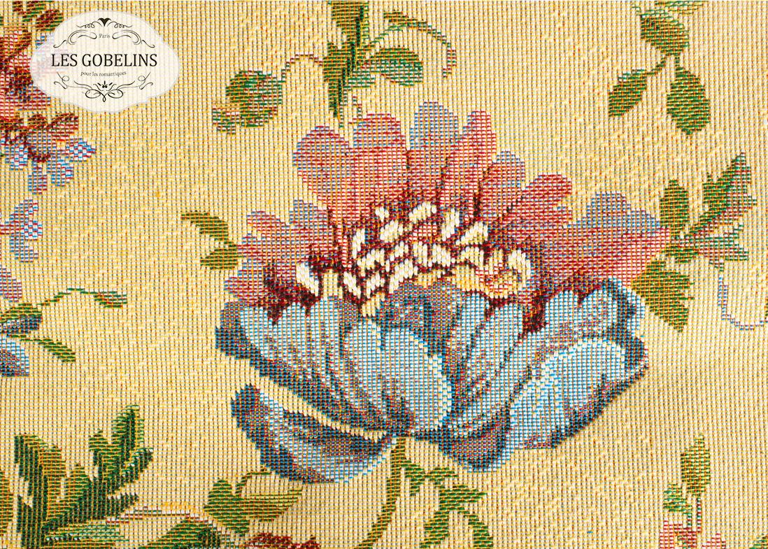 Покрывало Les Gobelins Накидка на диван Gloria (130х190 см) покрывало les gobelins накидка на диван gloria 140х210 см