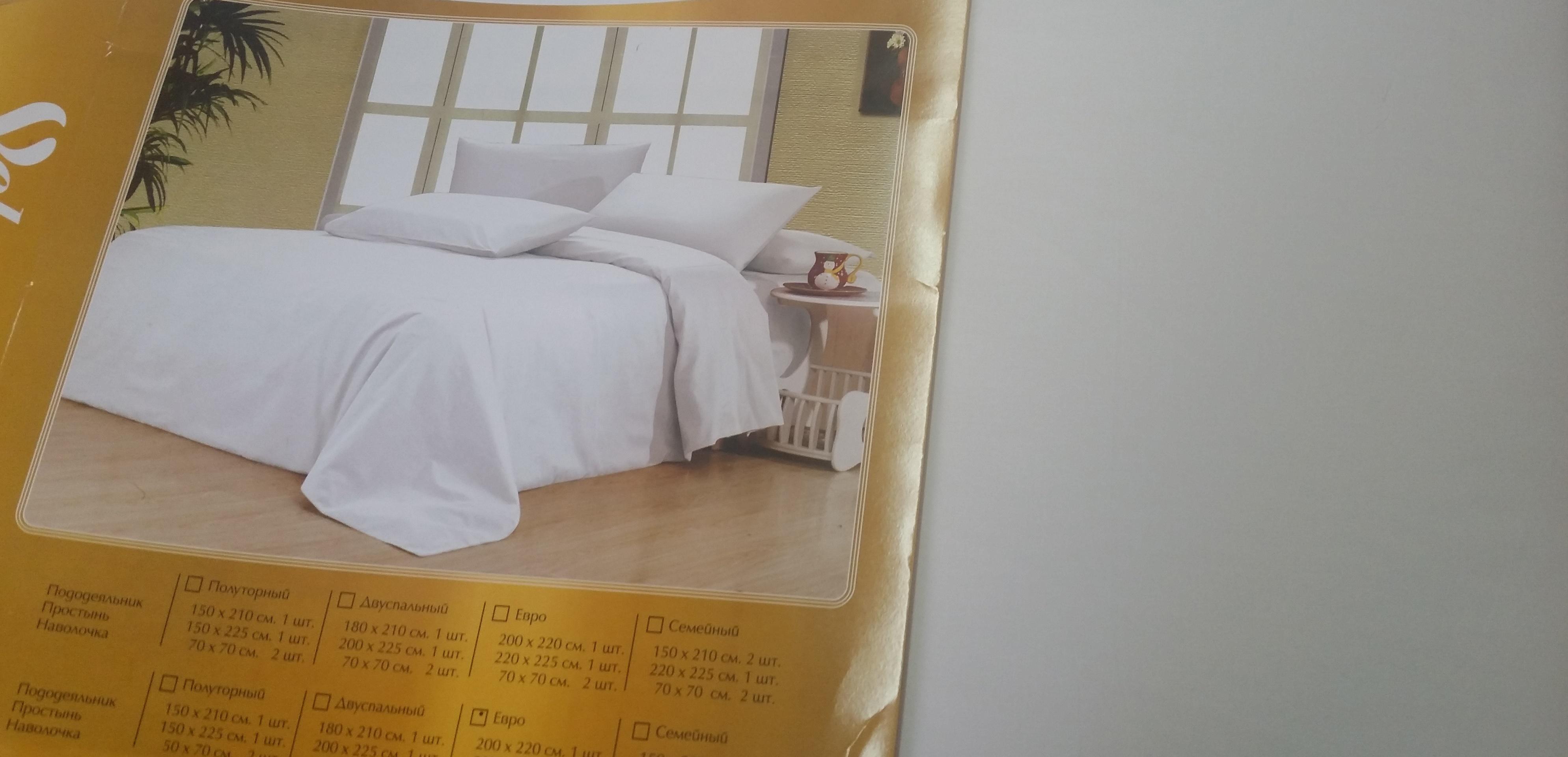 Постельное белье Velvet Постельное белье Blanca  (2 сп. евро) постельное белье адель шоколад евро