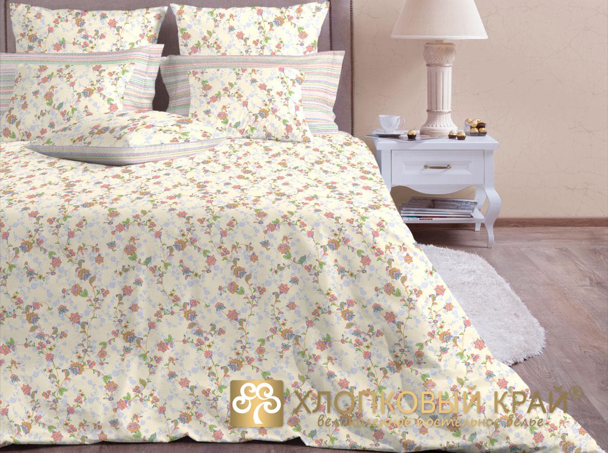 Постельное белье Хлопковый Край Постельное белье Эвелин (2 спал.)