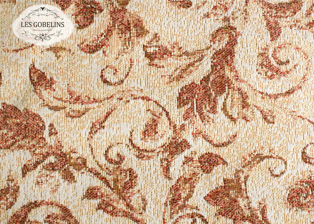 Покрывало Les Gobelins Накидка на диван Feuilles Beiges (150х160 см)
