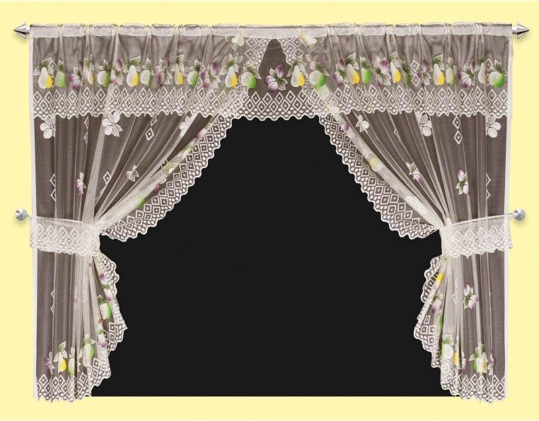 Шторы Haft Шторы с ламбрекеном Clematis Цвет: Кремовый шторы haft японские шторы hadise цвет кремовый