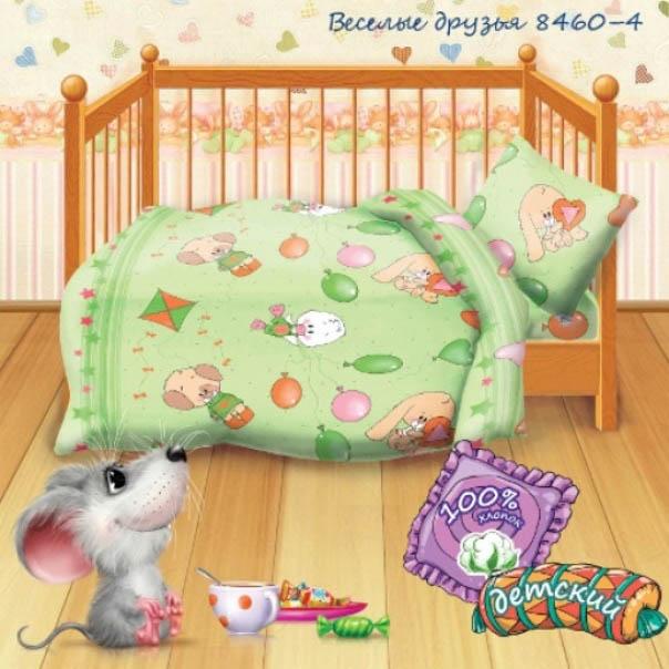 Детское Постельное белье Кошки-Мышки Постельное белье Веселые друзья (112х147 см)