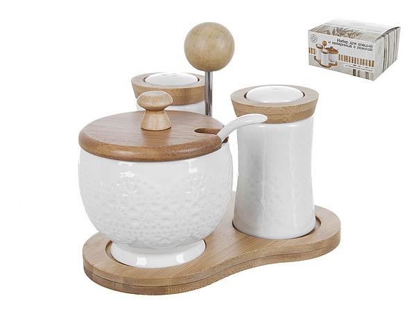 {} Best Home Porcelain Набор для специй Naturel (13х15х15 см) набор для специй magic home набор для специй
