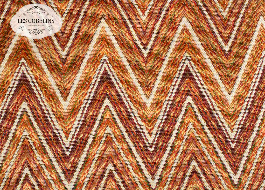Покрывало Les Gobelins Накидка на диван Zigzag (140х210 см)