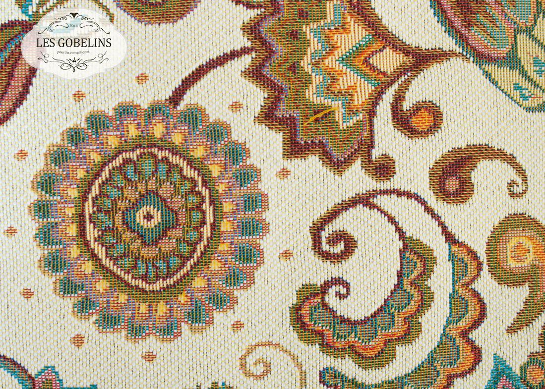 Покрывало Les Gobelins Накидка на диван Ete Indien (130х210 см) потолочная люстра odeon light crea color 2598 6c