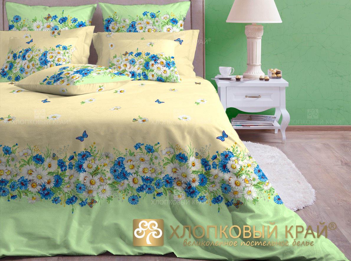 Постельное белье Хлопковый Край Постельное белье Камилла Цвет: Зеленый (2 сп. евро) камилла де ла бедуайер деревья