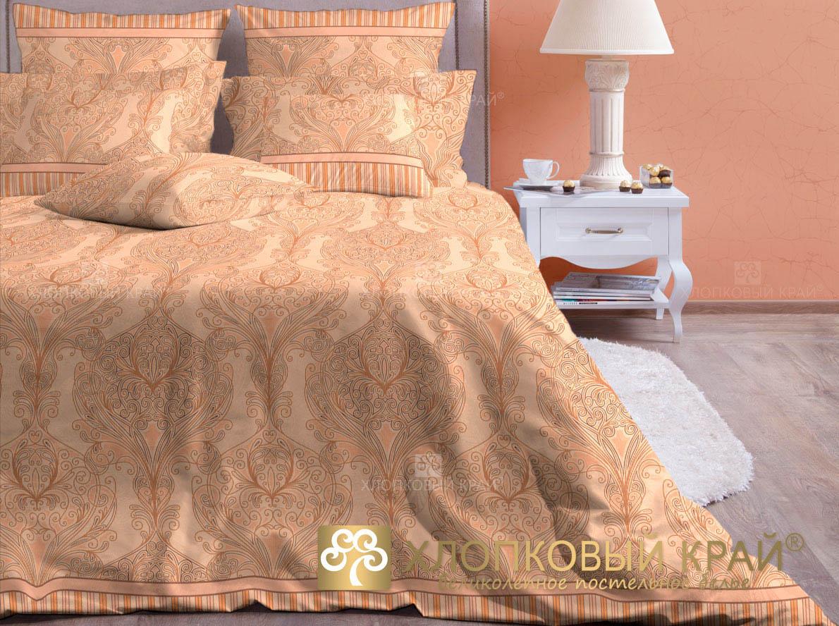 Постельное белье Хлопковый Край Постельное белье Модерн Цвет: Бежевый (2 сп. евро)