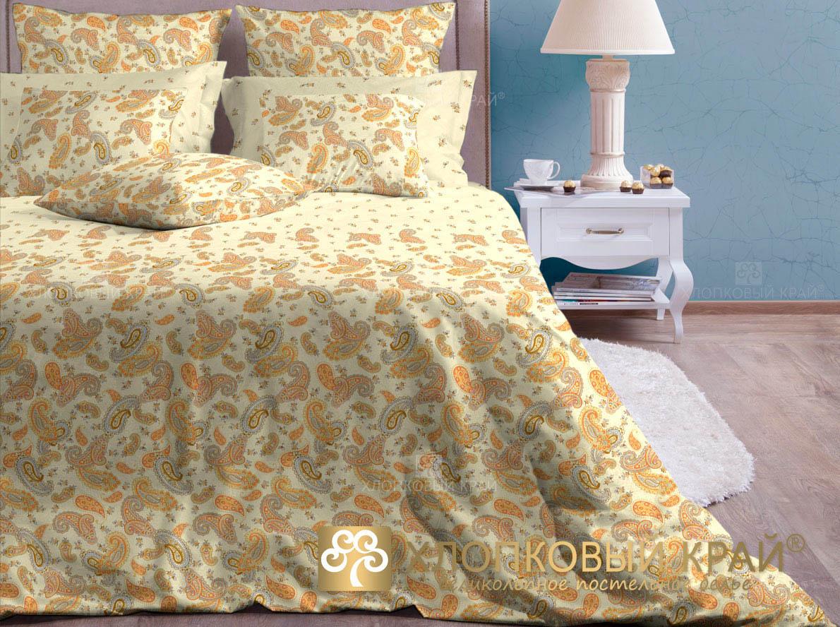 Постельное белье Хлопковый Край Постельное белье Ясмин Цвет: Бежевый (2 спал.)