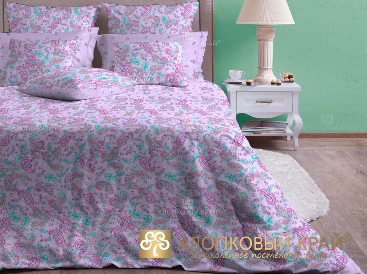 Постельное белье Хлопковый Край Постельное белье Ясмин Цвет: Лавандовый (2 спал.)
