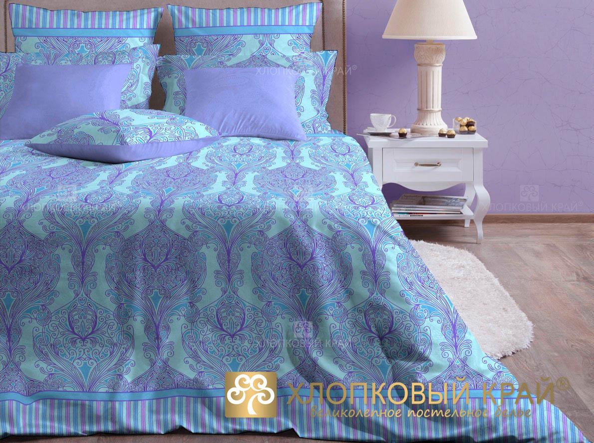 Постельное белье Хлопковый Край Постельное белье Модерн Цвет: Лазурь (2 спал.)