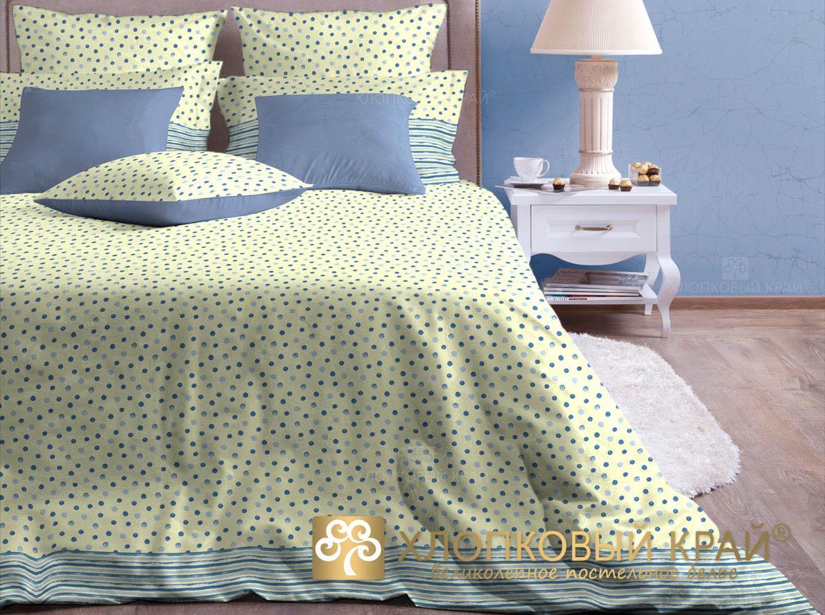 Постельное белье Хлопковый Край Постельное белье Пузыри (2 спал.)