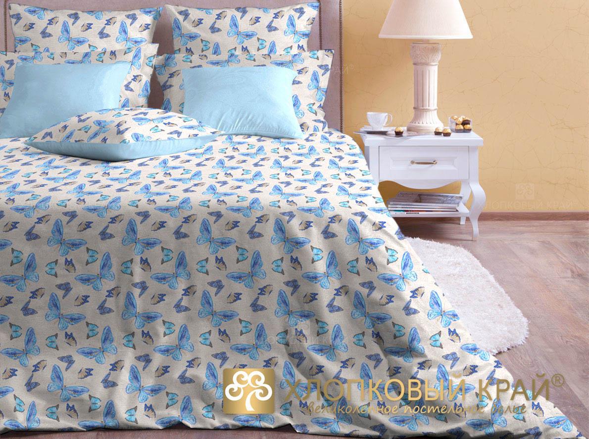 Постельное белье Хлопковый Край Постельное белье Бабочки (2 спал.)