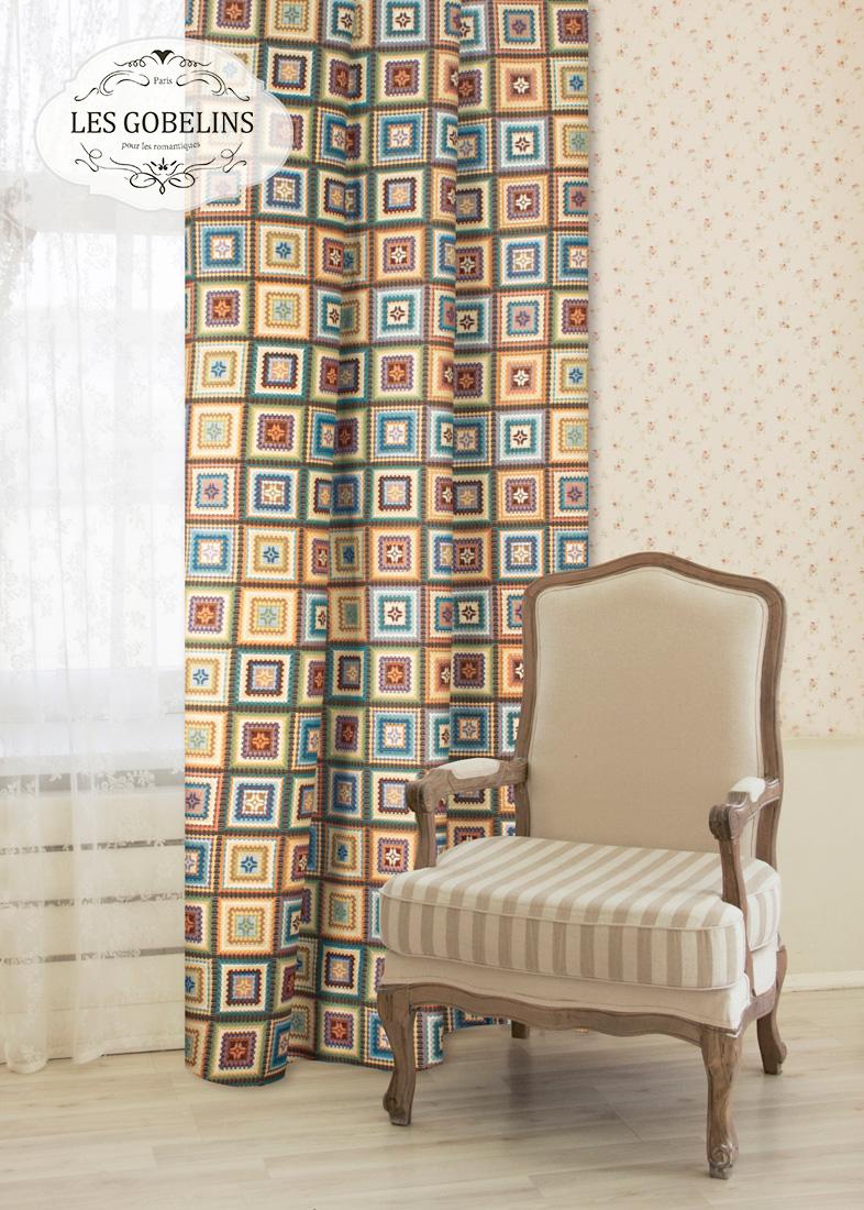 Шторы Les Gobelins Классические шторы Labyrinthe