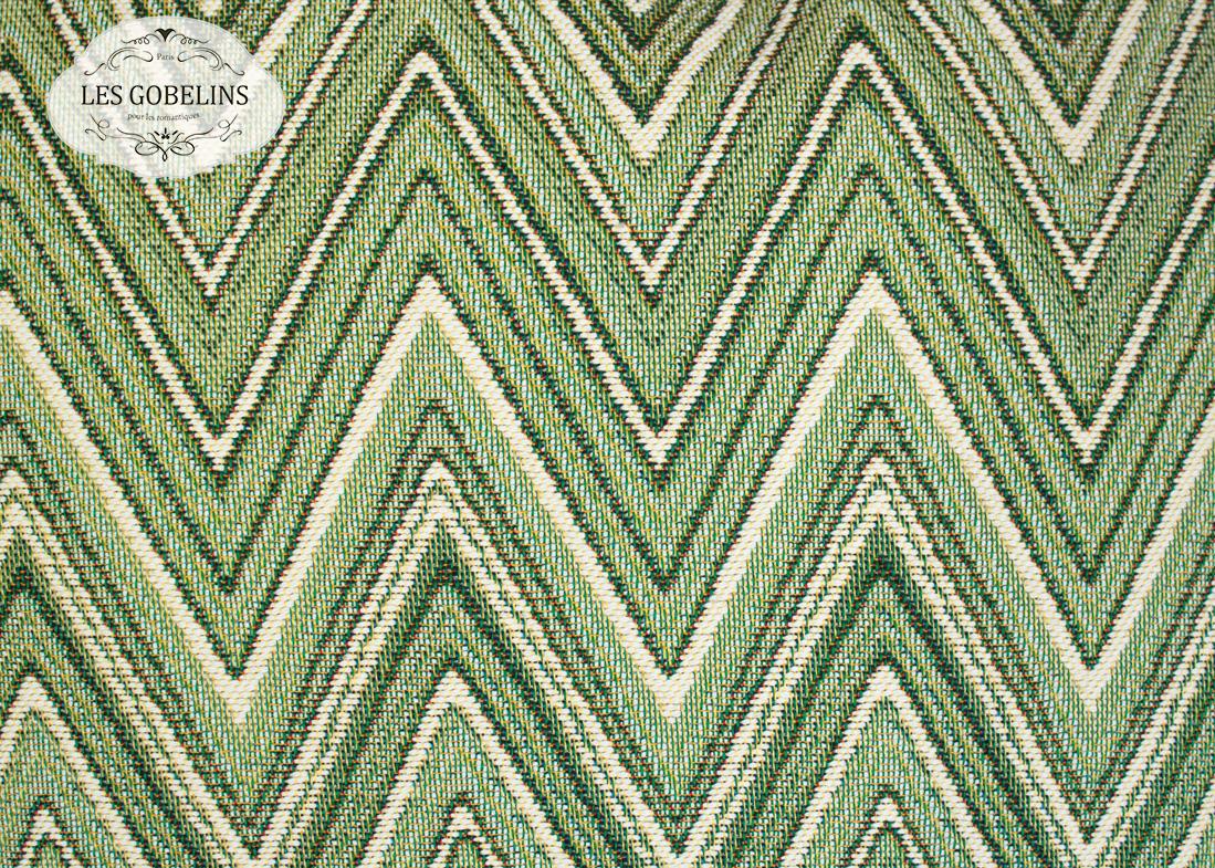 Покрывало Les Gobelins Накидка на диван Zigzag (140х160 см)