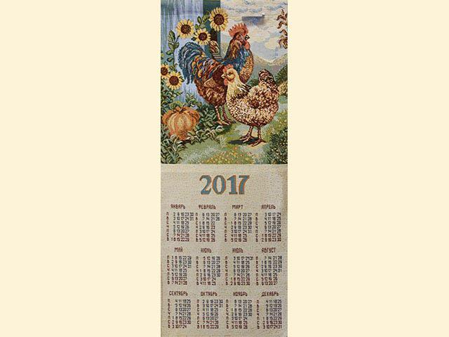 {} Мток Календарь Птичий Двор ящик для хранения акита птичий двор n 78 1