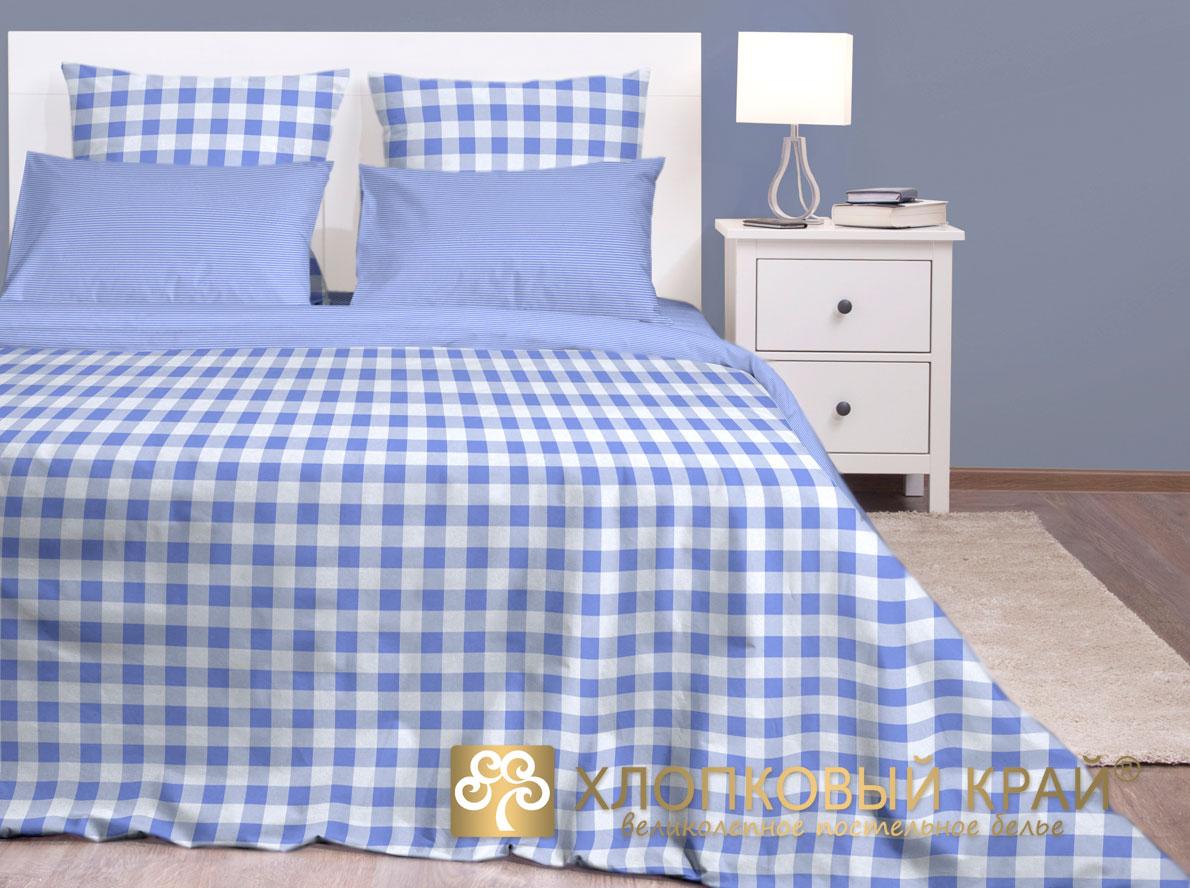 Постельное белье Хлопковый Край Постельное белье Дерби Цвет: Голубой (семейное)