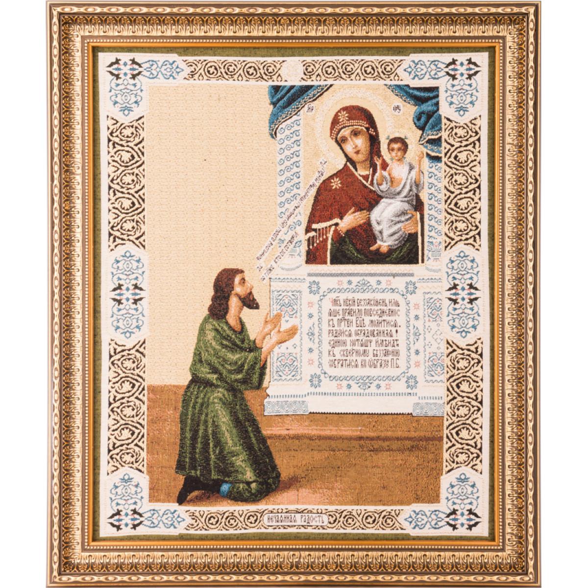 {} Arti-M Картина Helena (54х64 см) arti m сувенир helena 25 см