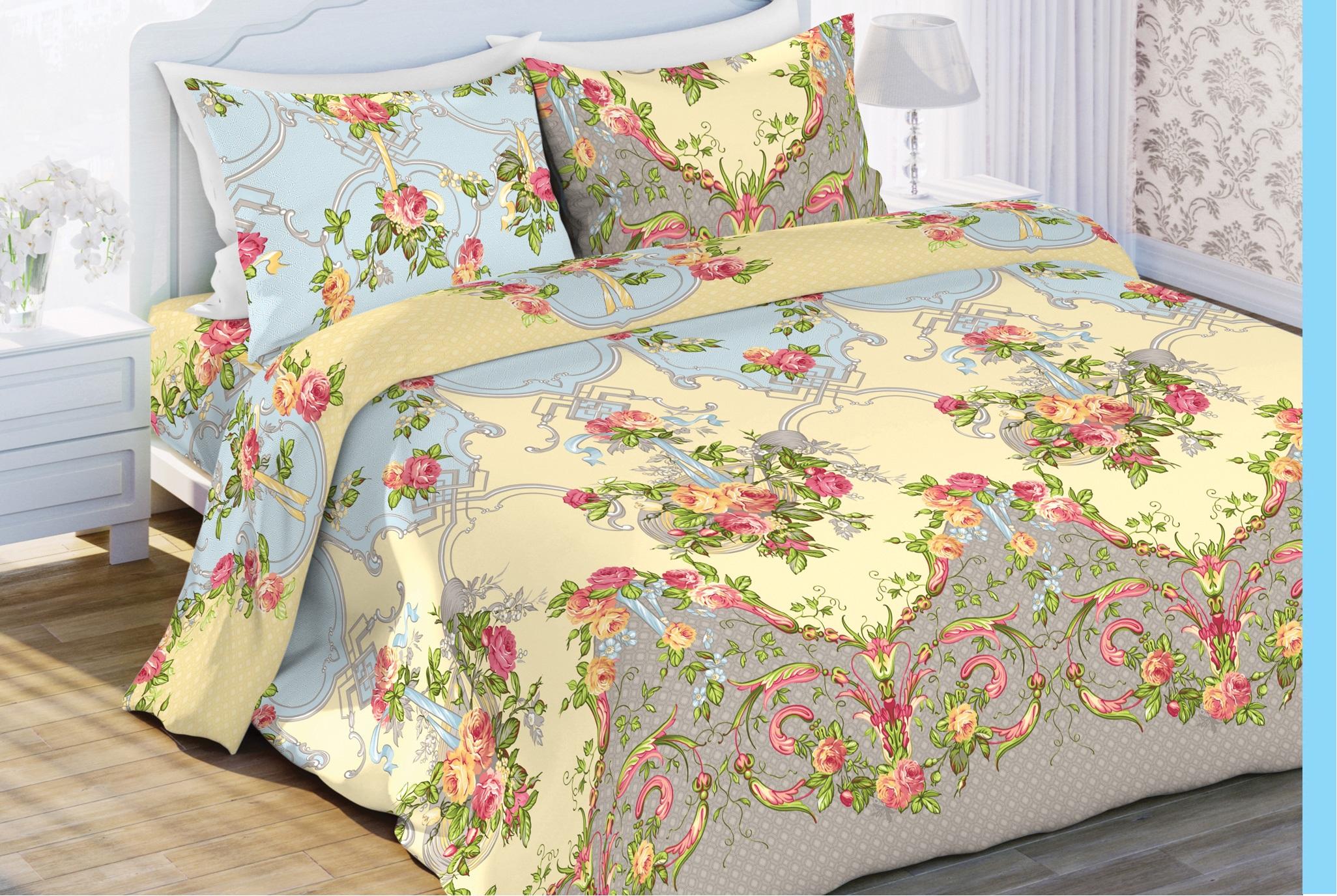 Постельное белье Любимый дом Постельное белье Франсуаза (2 спал.) цена