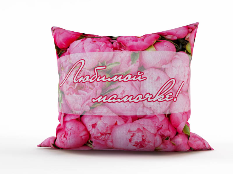 Декоративные подушки StickButik Декоративная подушка Любимой Мамочке (45х45) ваза для цветов любимой мамочке