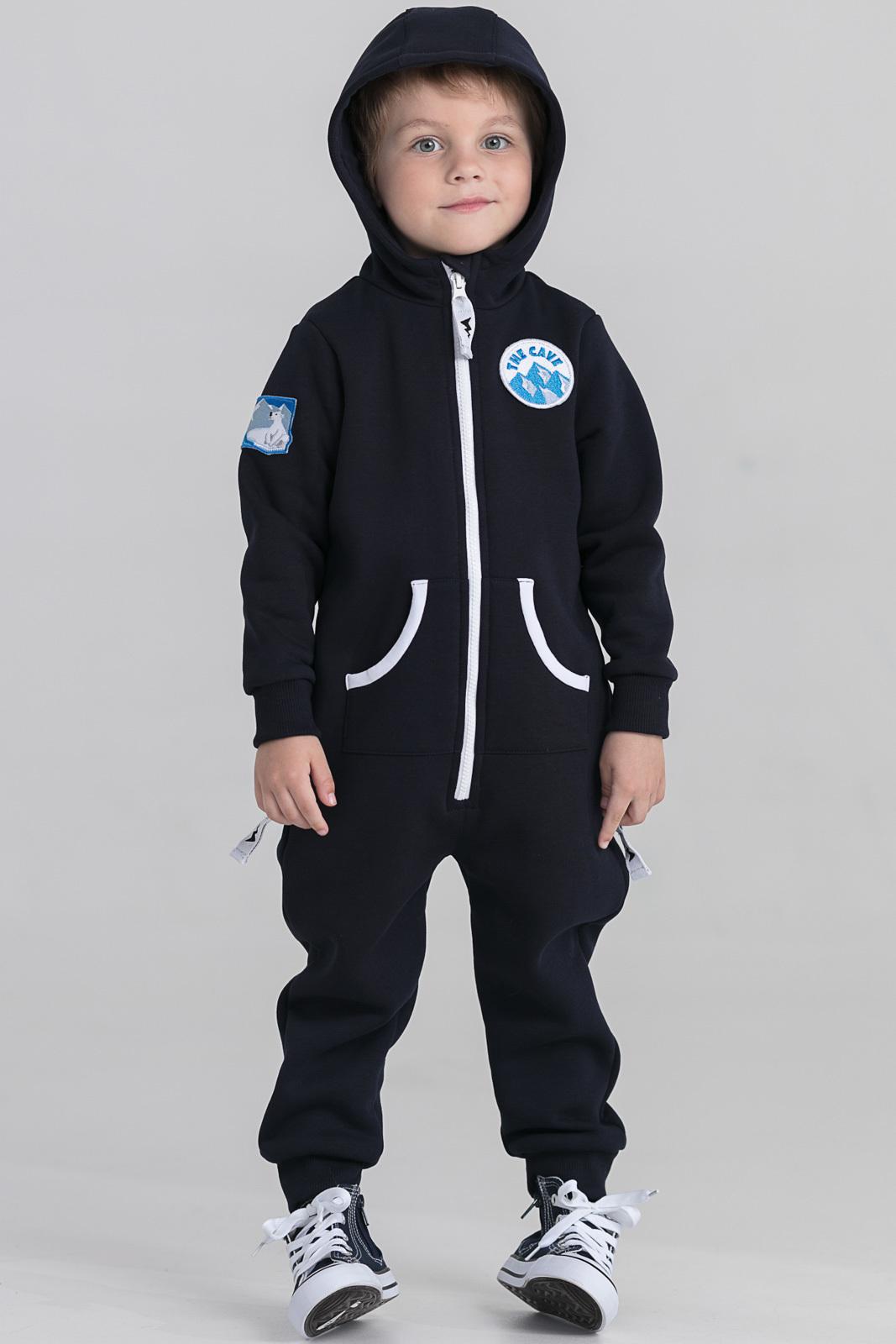 Детская домашняя одежда The Cave Детский комбинезон Darrel Цвет: Темно-Синий (3-4 года)