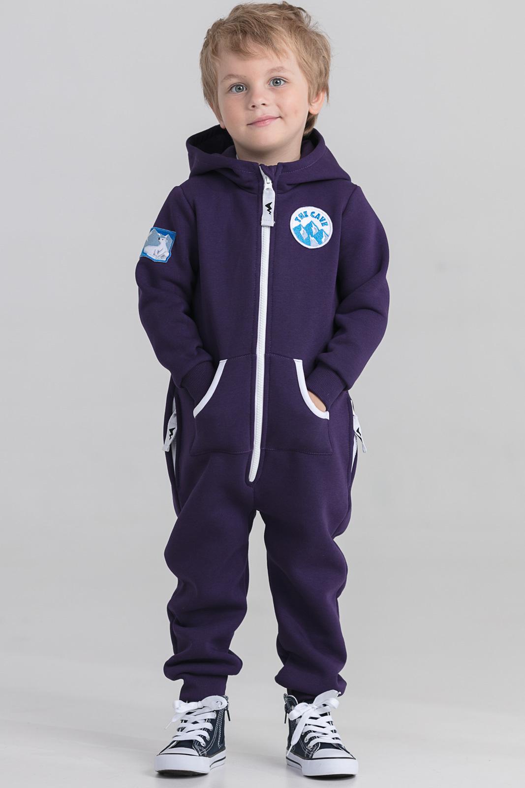 Детская домашняя одежда The Cave Детский комбинезон Darrel Цвет: Фиолетовый (3-4 года)