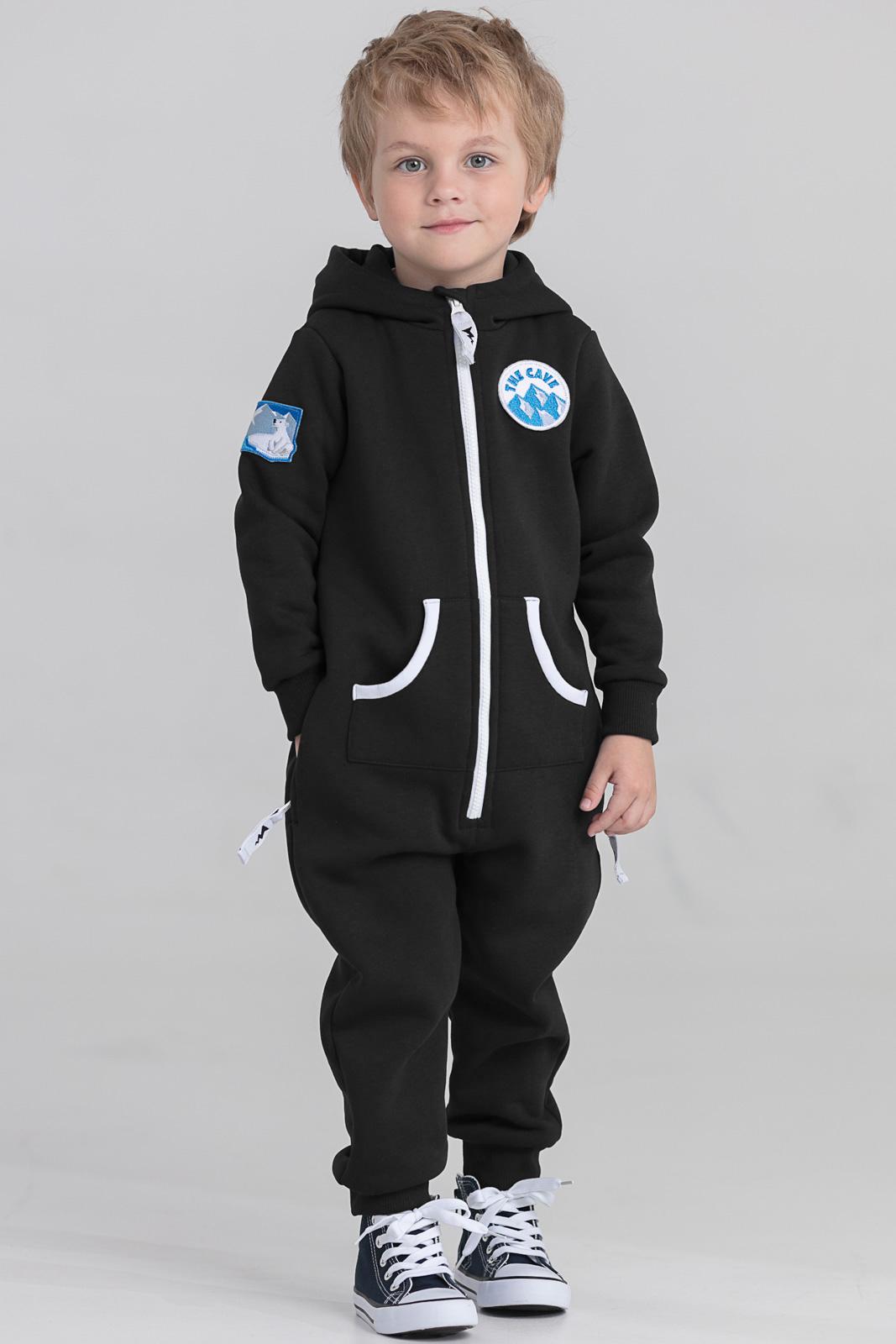 Детская домашняя одежда The Cave Детский комбинезон Darrel Цвет: Черный (4-6 лет)