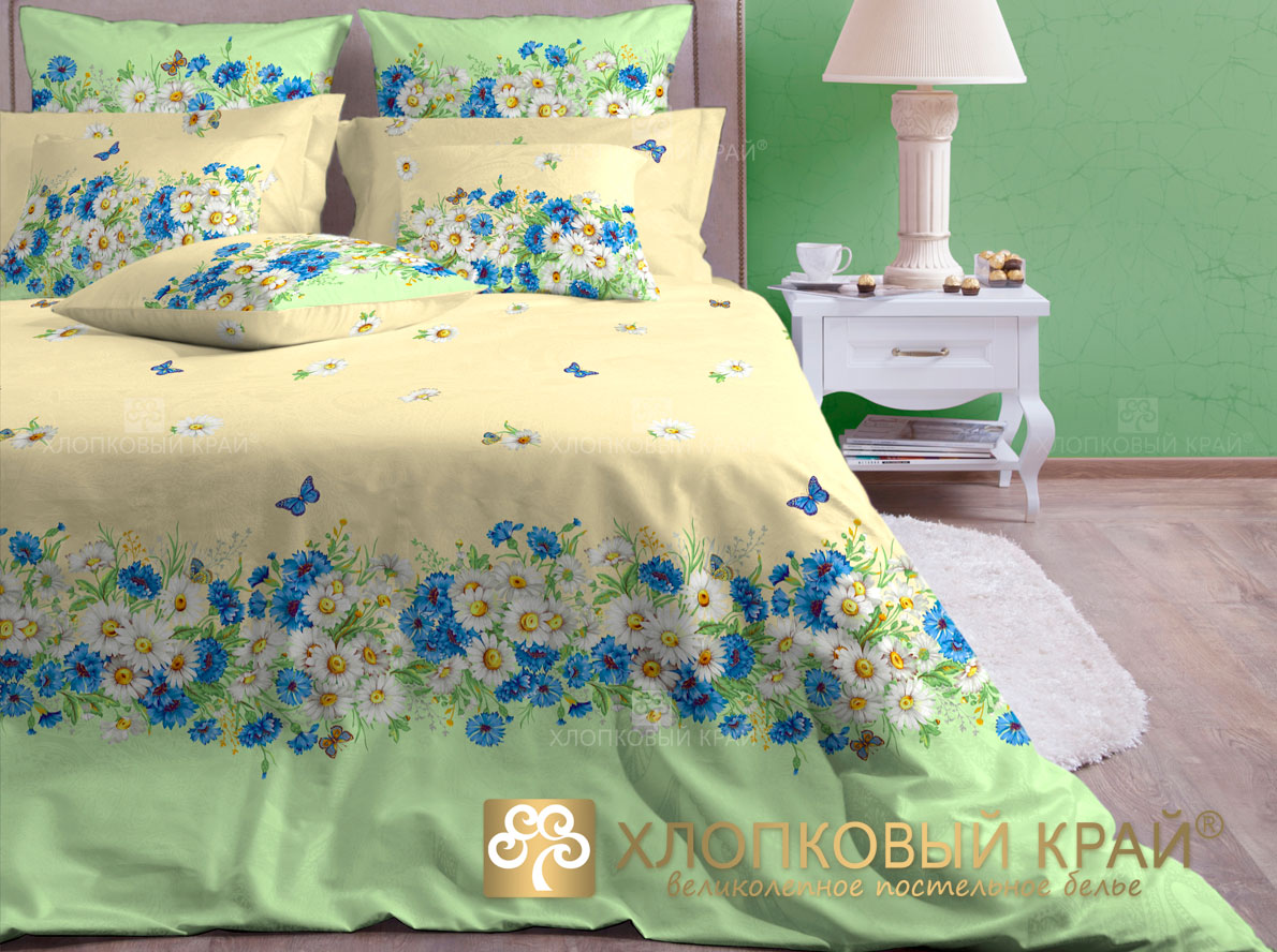 Постельное белье Хлопковый Край Постельное белье Камилла Цвет: Зеленый (2 спал.) камилла де ла бедуайер деревья
