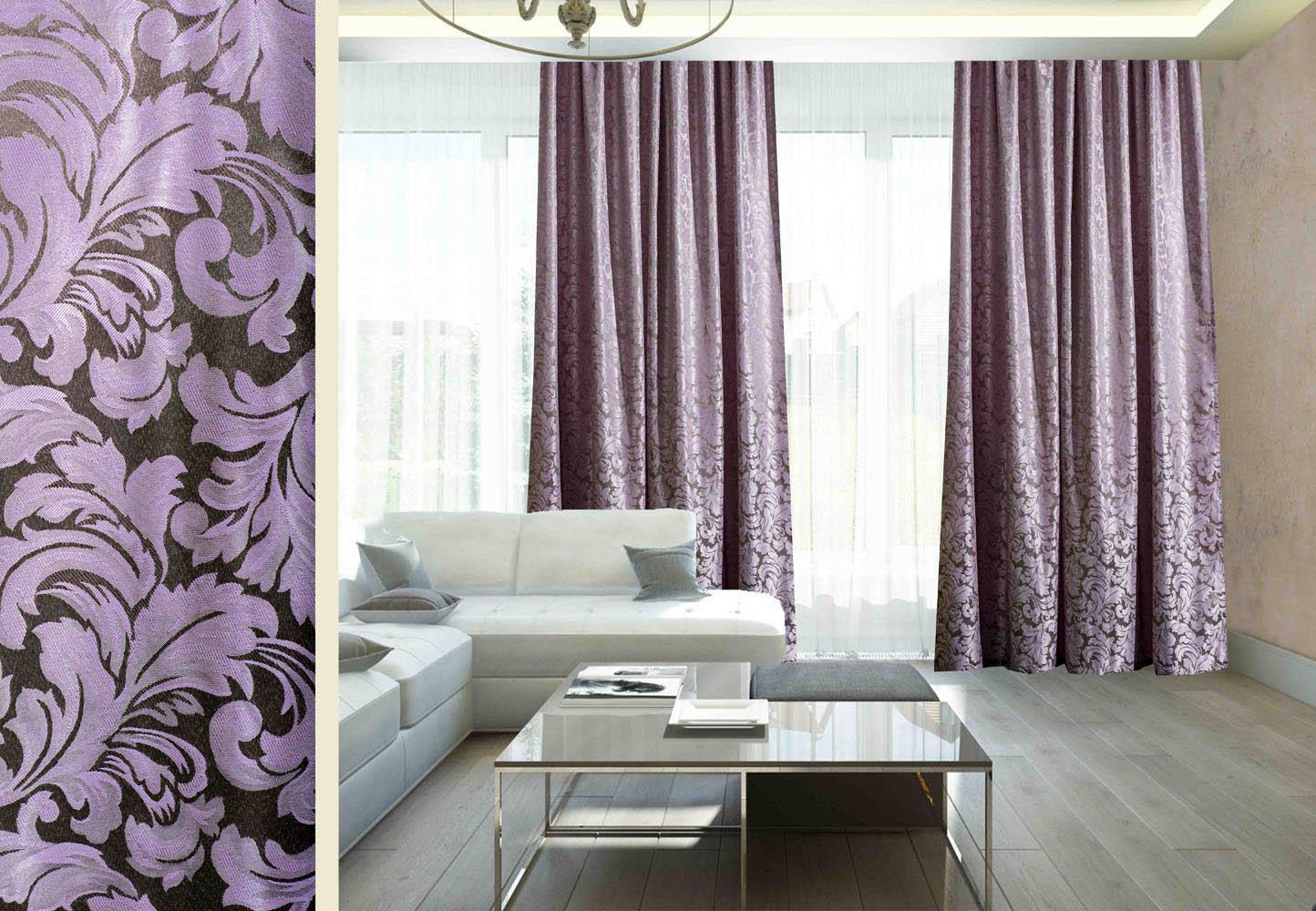 Шторы Primavelle Классические шторы Betta Цвет: Фиолетовый шторы tac классические шторы winx цвет персиковый 200x265 см