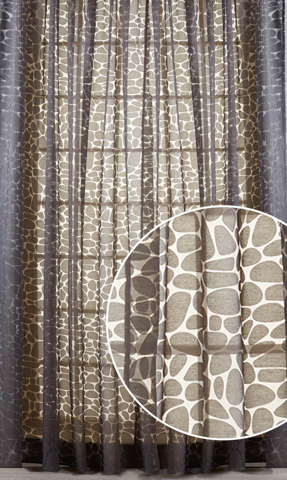 Шторы Primavelle Классические шторы Piera Цвет: Шоколад шторы tac классические шторы winx цвет персиковый 200x265 см
