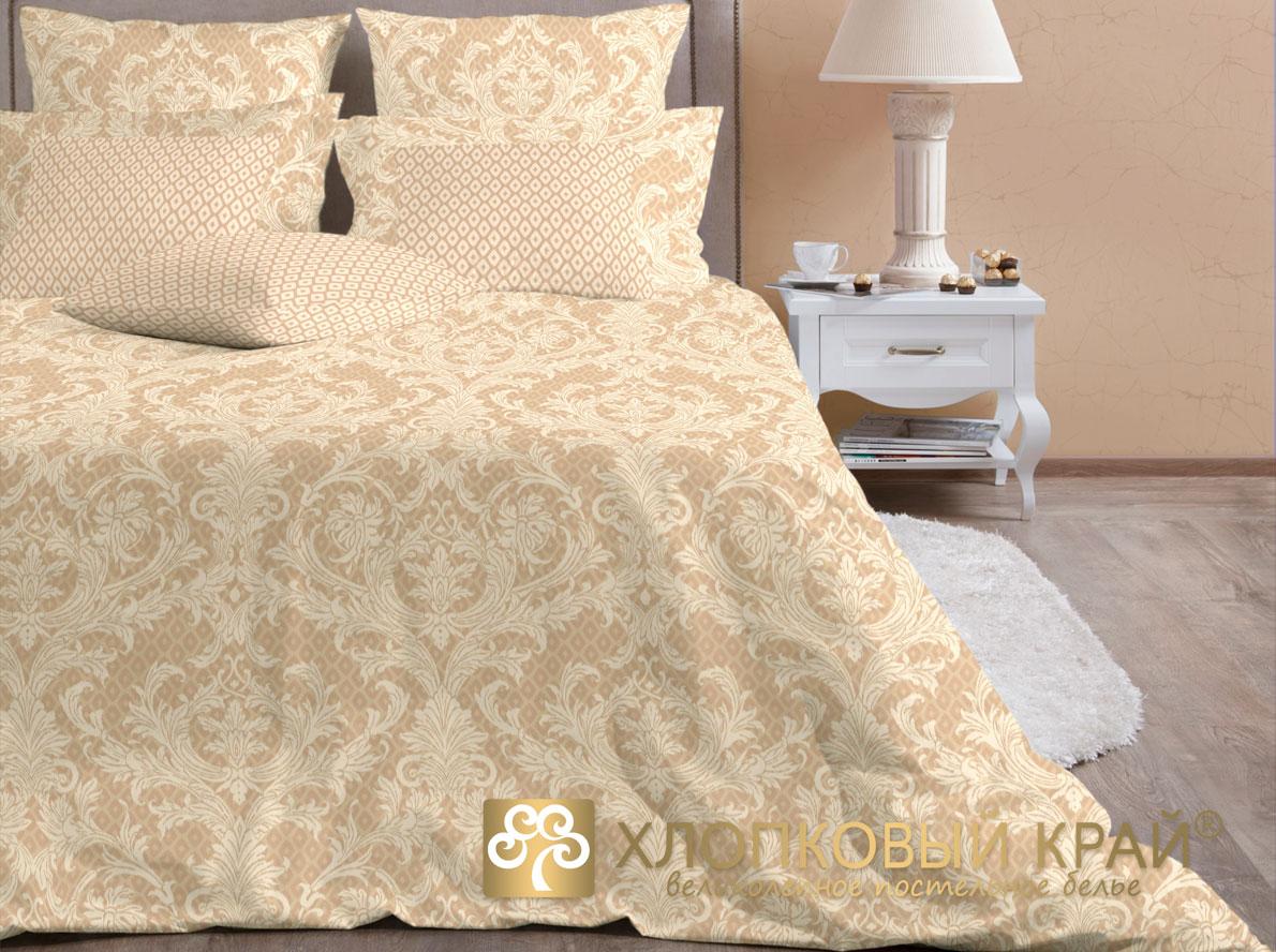 Постельное белье Хлопковый Край Постельное белье Неаполитано (2 спал.)