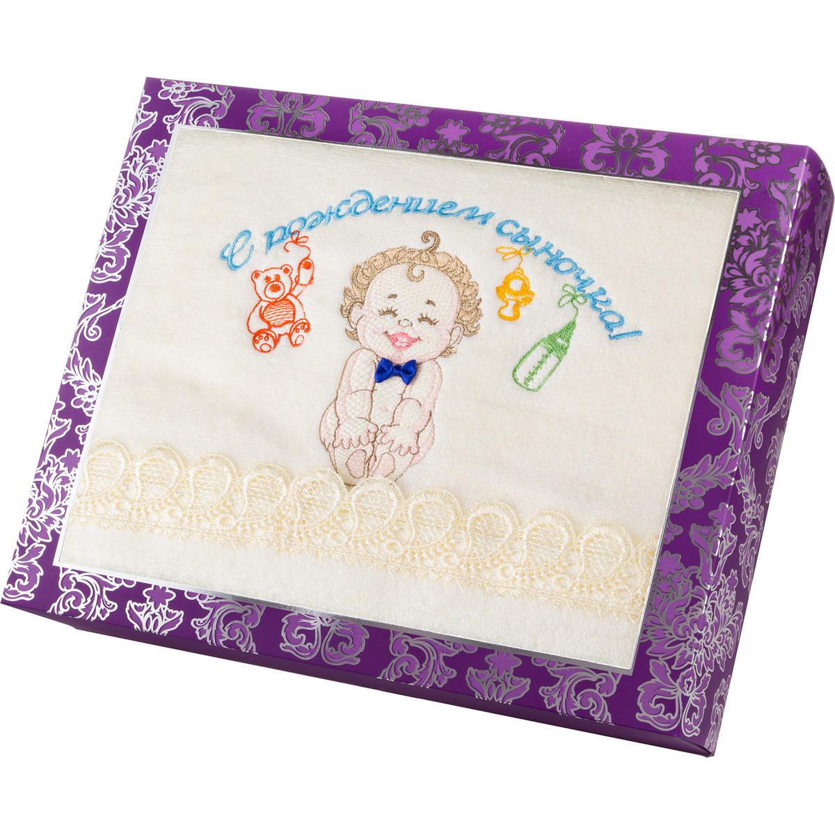 Полотенца Santalino Детское полотенце Avilon  (70х140 см) bravo полотенце детское пони 33 x 70 см 1089