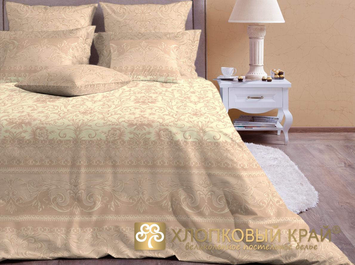 Постельное белье Хлопковый Край Постельное белье Венеция Цвет: Какао (семейное)