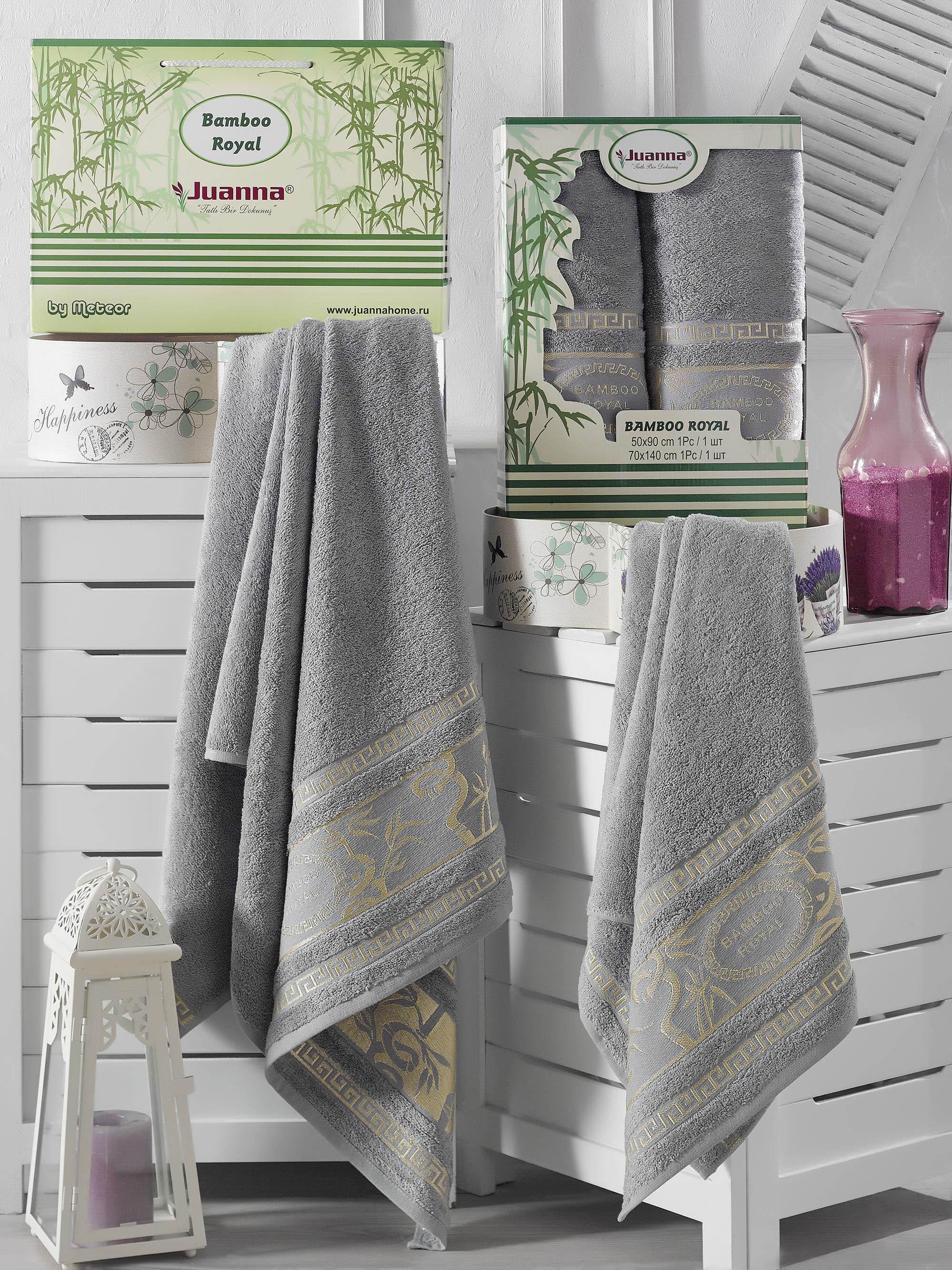 Полотенца Juanna Полотенце Royal Цвет: Серый (Набор) набор из 3 полотенец merzuka sakura 50х90 2 70х140 8432 оранжевый