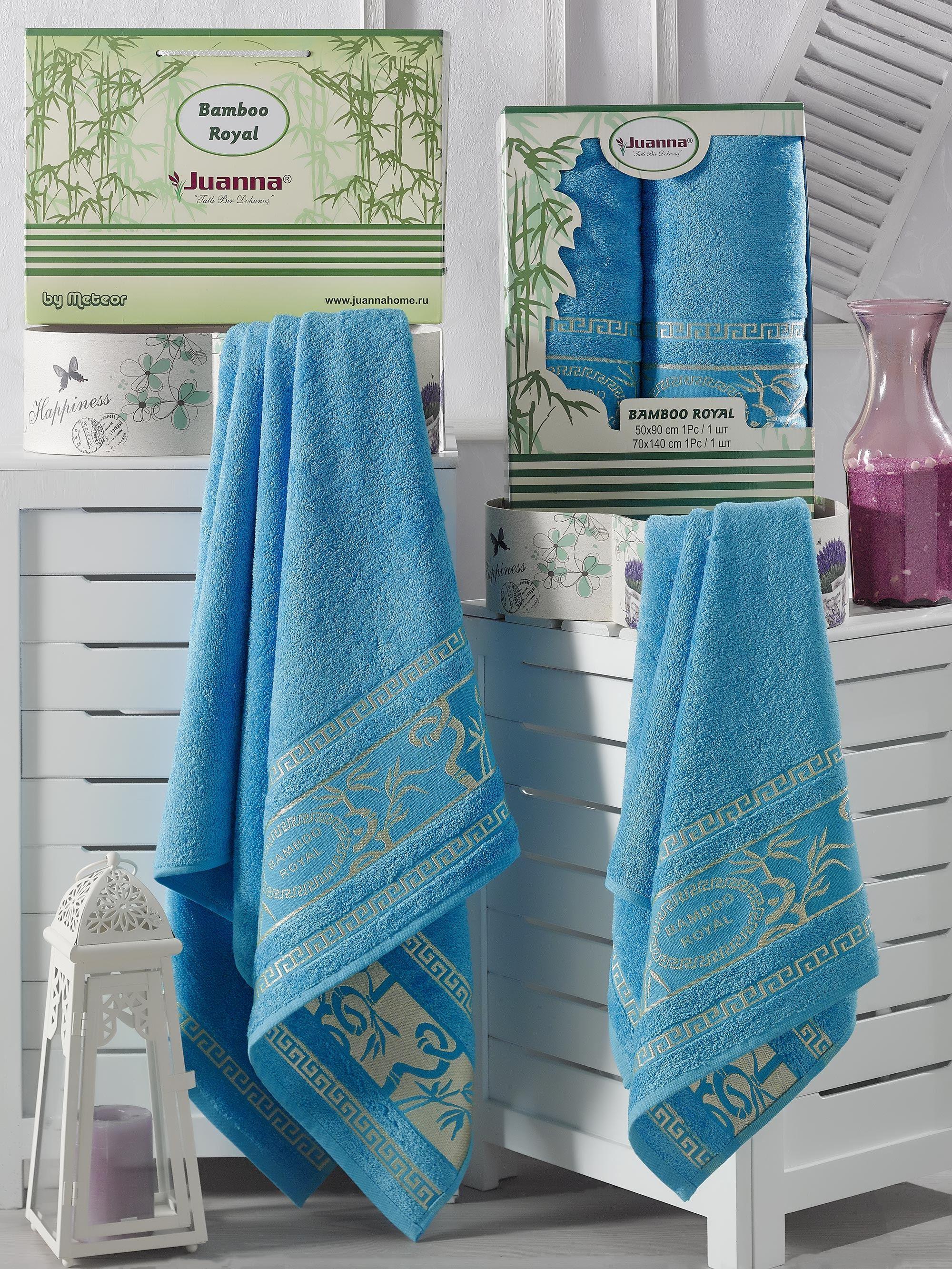 Полотенца Juanna Полотенце Royal Цвет: Бирюзовый (Набор) набор из 3 полотенец merzuka sakura 50х90 2 70х140 8432 оранжевый