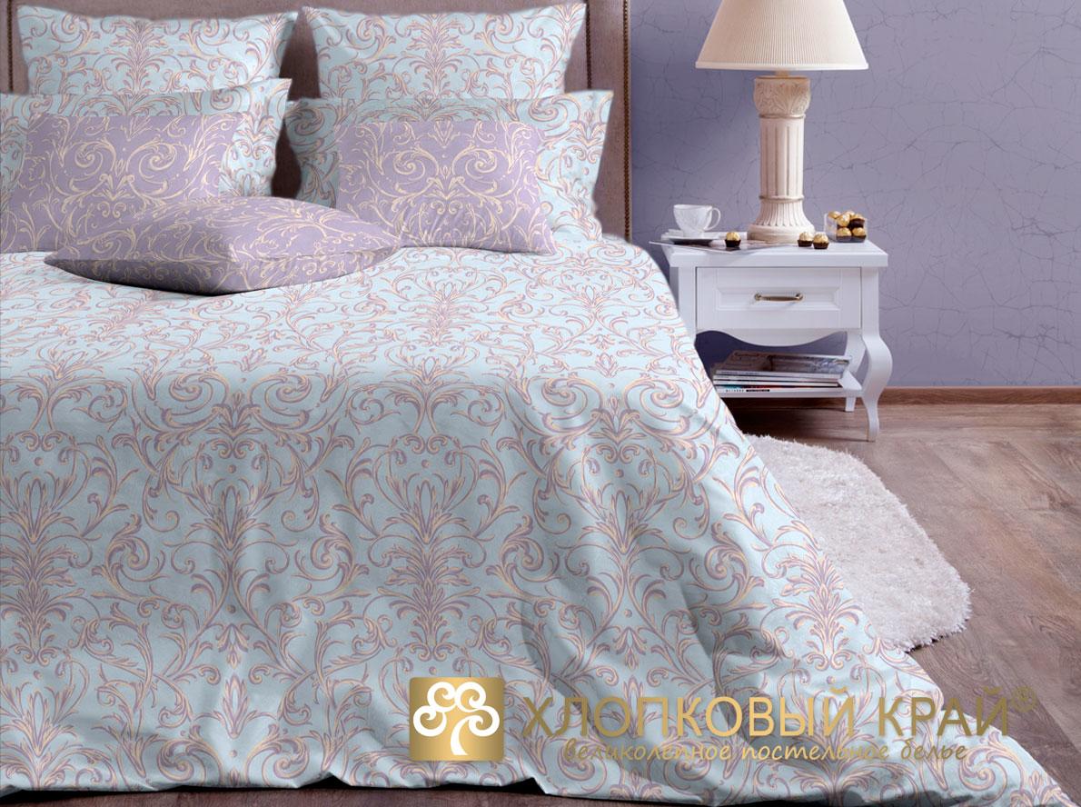 Постельное белье Хлопковый Край Постельное белье Генуя Цвет: Грэй (1,5 спал.) грэй пол таиланд