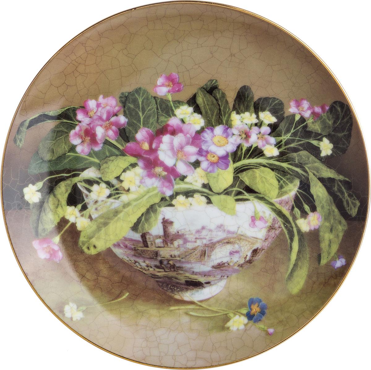 {} Lefard Тарелка настенная Цветы (20 см) lefard тарелка millie 20 см